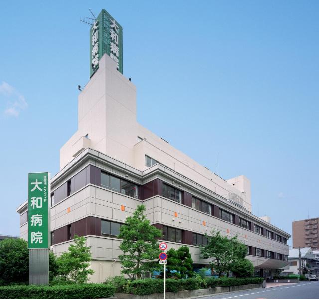 吹田 大和 病院